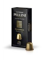 Кофе взернах POD Pellini Magnifico 10шт