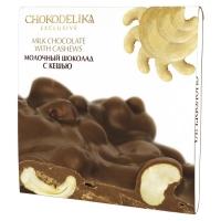 Chokodelika Шоколад молочный с кешью 160 г