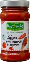 Закуска из запеченных в оливковом маслегреческих красных перцев с томатами KOSTOPOULOS 300 г