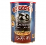 Маслины BORGES с косточкой 280 грамм