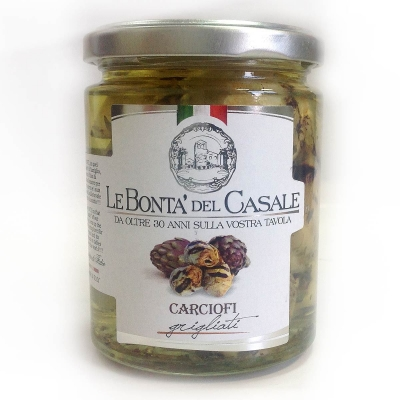 Артишоки Le Bonta сердцевины на гриле 314 грамм
