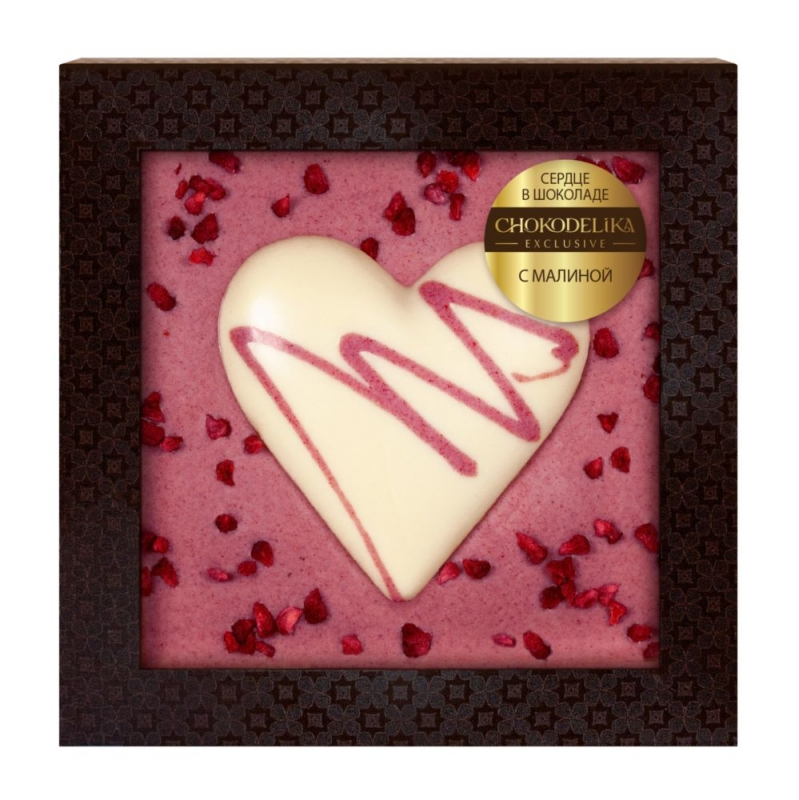 Chokodelika Сердце в шоколаде с малиной в блистере 90 г