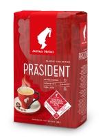 Кофе Julius Meinl Президент взернах 500 г