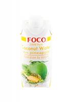 Кокосовая вода FOCO с соком ананаса без сахара 330 мл
