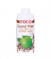 Кокосовая вода FOCO с кофе латте 330 мл