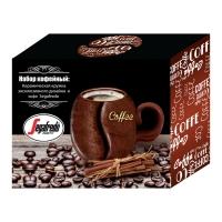 Кофейный набор Segafredo №3 с керамической кружкой