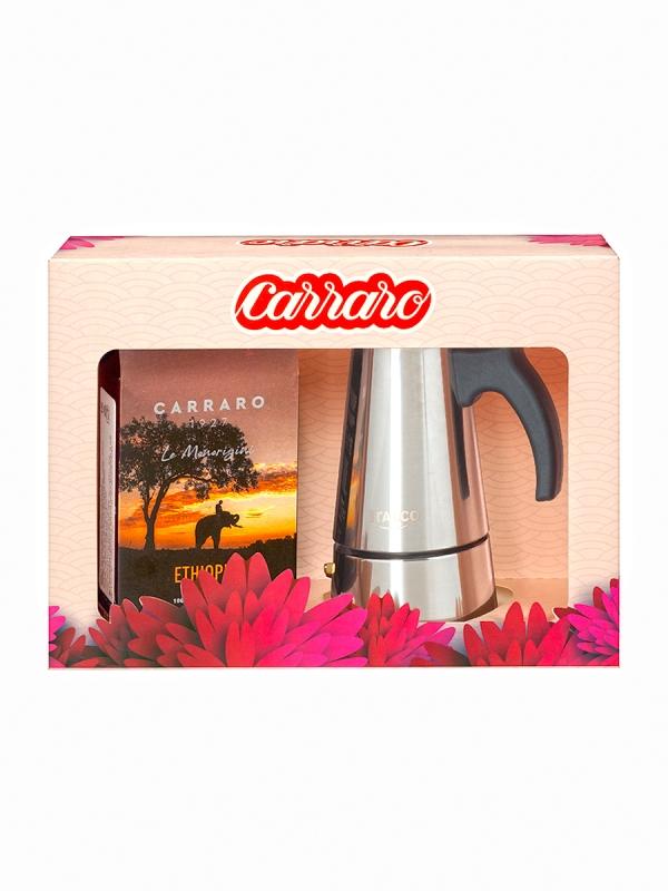 Подарочный набор Carraro Ethiopia 8 марта