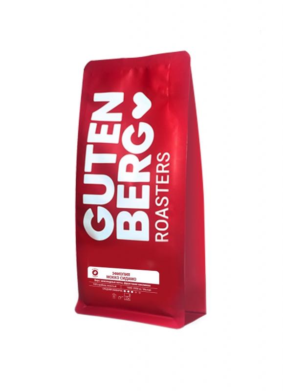Кофе молотый Gutenberg Эфиопия Мокко Сидамо 250 г