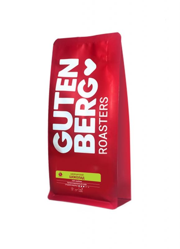Кофе молотый ароматизированный Gutenberg Швейцарский шоколад 250 г