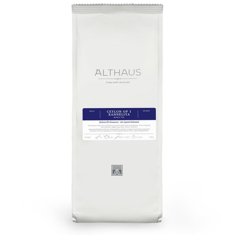 Чай Althaus Ceylon OP1 Kanneliya чёрный листовой 250 гр