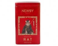 Подарочный набор чая Newby Праздничный Купаж Год Крысы с миндалем
