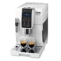 Автоматическая кофемашина Delonghi Dinamica Ecam 350.35.W