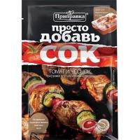 Приправа Приправка для маринования мяса Томат и чеснок и пакет для маринования 30 гр