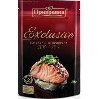 Приправа Приправка Эксклюзив для рыбы 40 гр