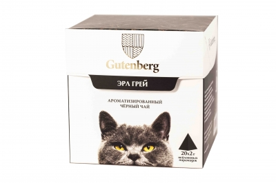Чай в пирамидке Gutenberg Эрл Грей 420 г