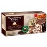 Македонская халва Haitoglou со вкусом кофе эспрессо 400 г