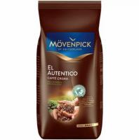 Кофе Movenpick El Autentico взернах темная обжарка 1кг