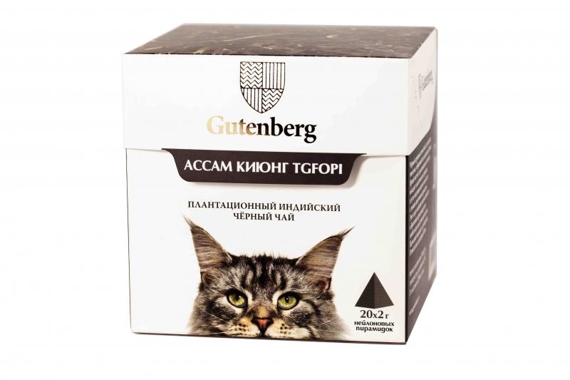 Чай в пирамидке Gutenberg Ассам Киюнг 420 г