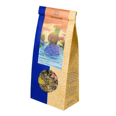 Травяной чай Sonnentor Отдых с удовольствием 50 г