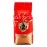 Кофе в зернах Caffe De Roccis Rossa 500 гр