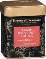 Чай черный Taylors of Harrogate листовой Английский завтрак 125гр