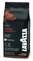 Кофе взернах Lavazza Expert Crema Classica 1кг