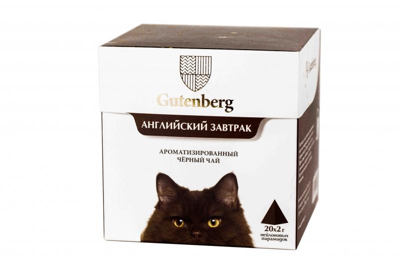 Чай в пирамидке Gutenberg Английский Завтрак 420 г