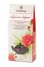 Чай чёрный ароматизированный Gutenberg Любимой бабушке 100 г