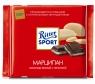 Шоколад Ritter Sport темный с марципановой начинкой 100 г