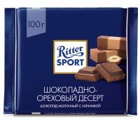 Шоколад Ritter Sport молочный с начинкой шоколадно-ореховый десерт 100 г