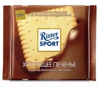 Шоколад Ritter Sport молочный с хрустящим печеньем 100 г