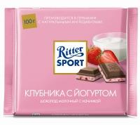 Шоколад Ritter Sport молочный с клубникой и йогуртом 100 г