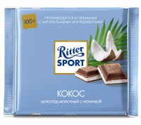 Шоколад Ritter Sport молочный с кокосовой начинкой 100 г
