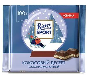 Шоколадное молочный Ritter Sport кокосовый десерт 100 г