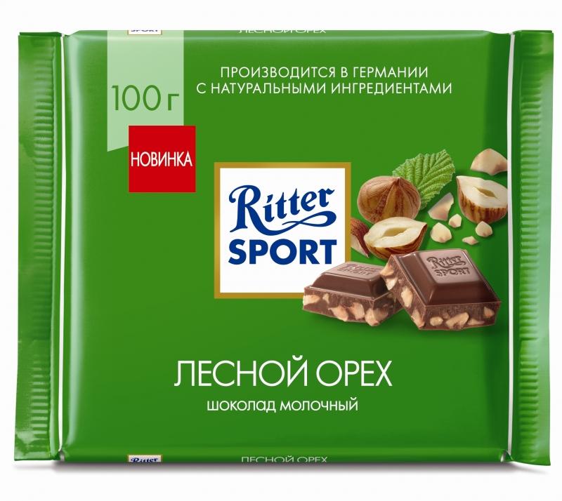 Шоколад Ritter Sport молочный с лесным орехом 100 г