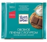 Шоколад молочный Ritter Sport с овсяным печеньем и йогуртом 100 г