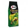 Кофе Segafredo Le Origini Brasile молотый 250 гр