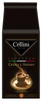 Кофе Cellini Crema E Aroma в зёрнах 1кг