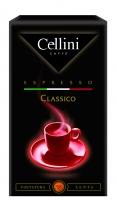 Кофе Cellini Classico молотый 250 г