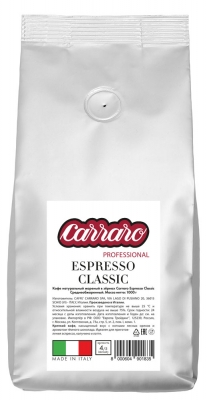 Кофе Carraro Espresso Сlassic в зёрнах 1 кг