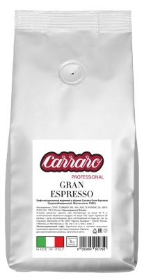 Кофе Carraro Gran Espresso в зёрнах 1 кг