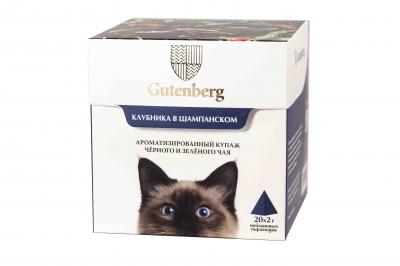 Чай в пирамидке Gutenberg Клубника в Шампанском 420 г