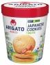 Печенье Arigato сдобное ореховое