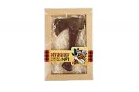 Шоколадное изделие Ацтек Сувенир Топор 42 г