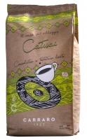 Кофе в зёрнах Carraro Catuai 1кг