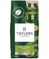 Кофе Taylors of Harrogate натуральный жареный взернах Богатый Итальянец 227гр