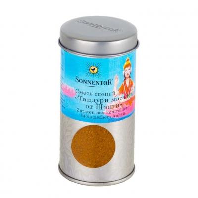 Смесь специй Sonnentor Тандури масала от Шанти 32 г