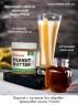 Арахисовая паста кремовая без добавления сахара Pintola Creamy Natural 350 г