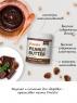 Арахисовая паста кремовая с шоколадом и кусочкакми арахиса Pintola Crunchy Chocolate 350 г