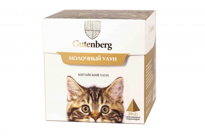 Чай в пирамидке Gutenberg Молочный улун 420 г